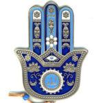 hamsa-mao-de-fatima-simbolos-judaicos